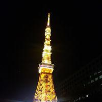 Tokyo Tower 4/4 by Tripoto