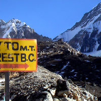 Everest Base Camp Trekking Route 5/5 by Tripoto