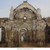 Shettihalli Church 3/32 by Tripoto