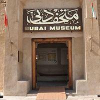 Dubai Museum 2/6 by Tripoto