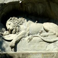 Lion Monument 2/2 by Tripoto