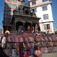 Kathmandu Durbar Square 4/15 by Tripoto