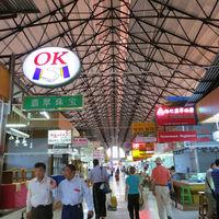 Bogyoke Aung San Market 3/6 by Tripoto