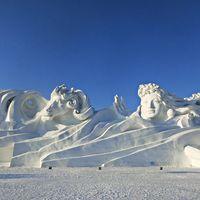 Harbin Ice & Snow World 3/7 by Tripoto