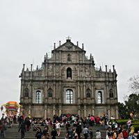 Ruins of St. Paul's 2/2 by Tripoto