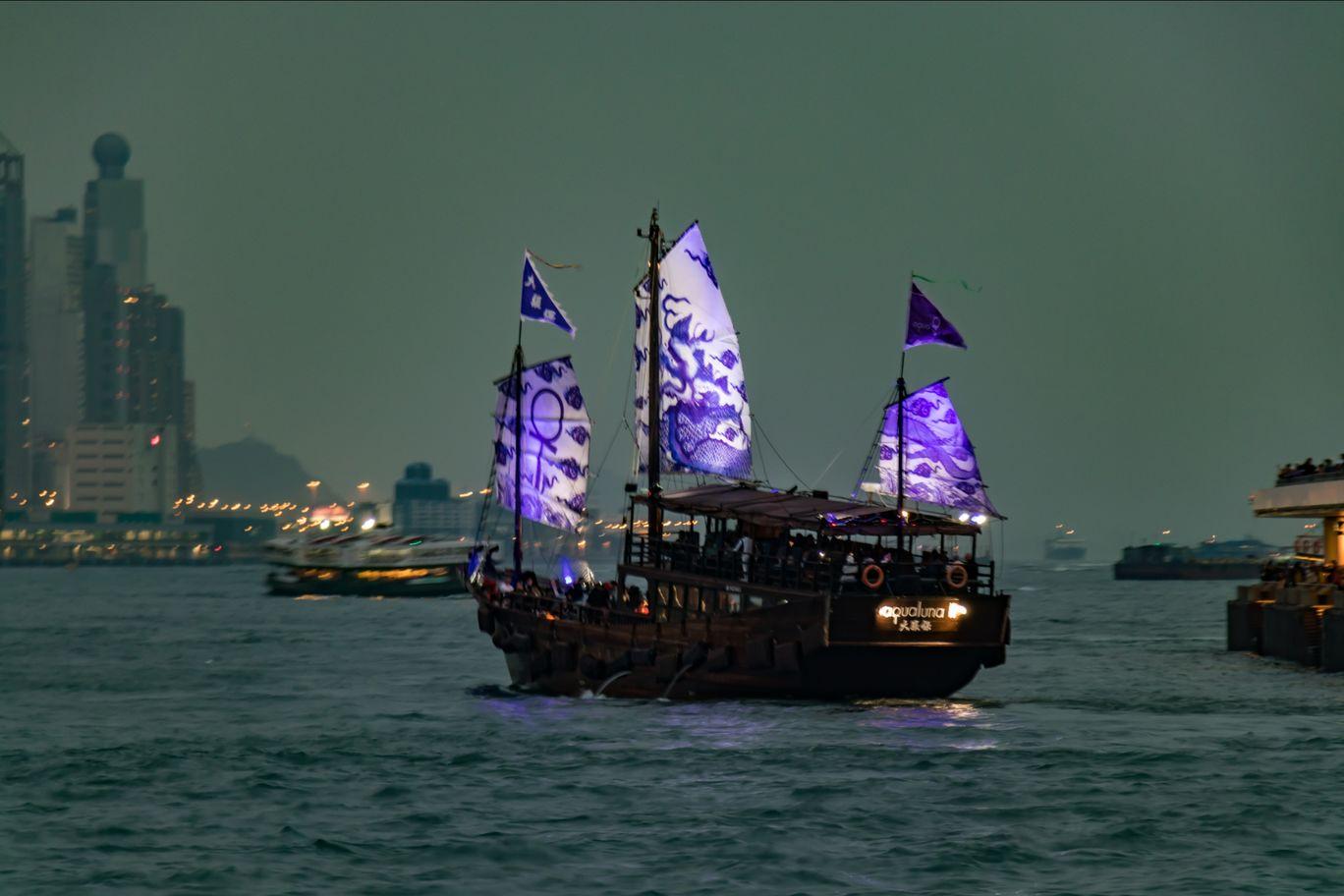 Photo of Hong Kong By shaily gupta