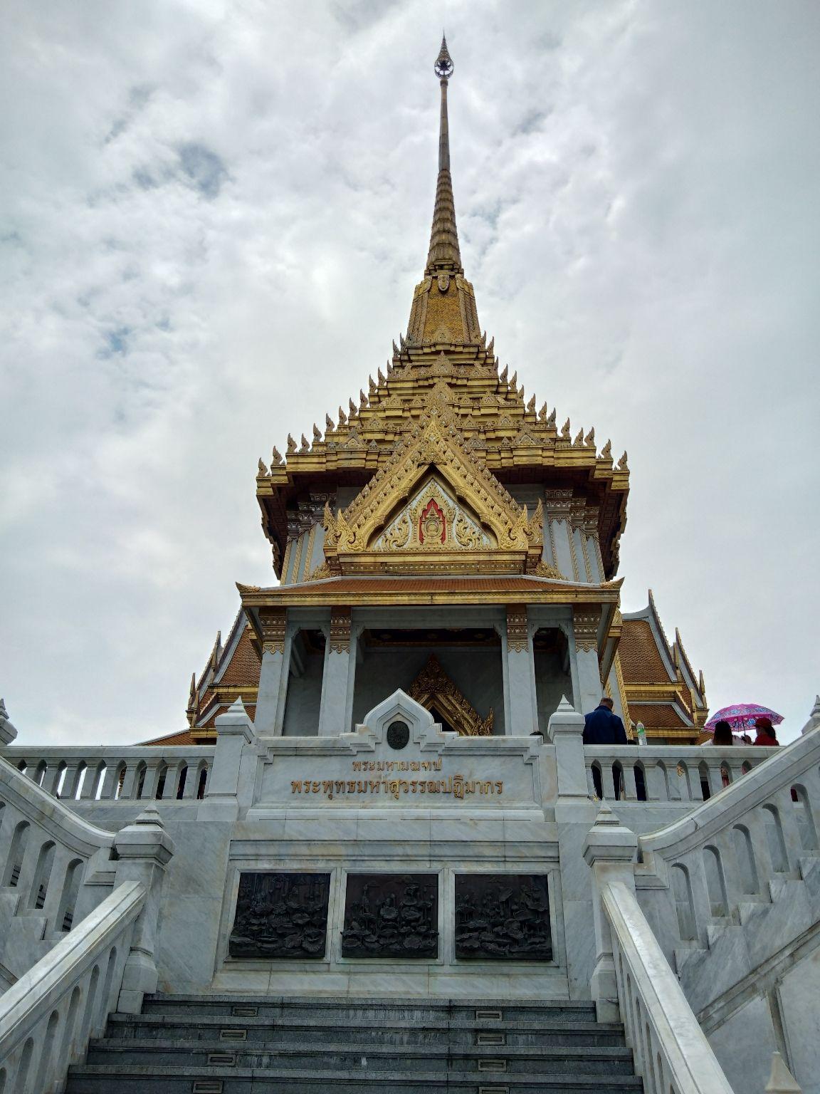 Photo of Somdet Chao Phraya By Kailash chand bairwa