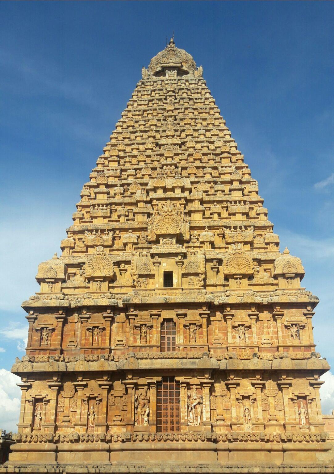 Photo of Thanjavur By kiran kumar