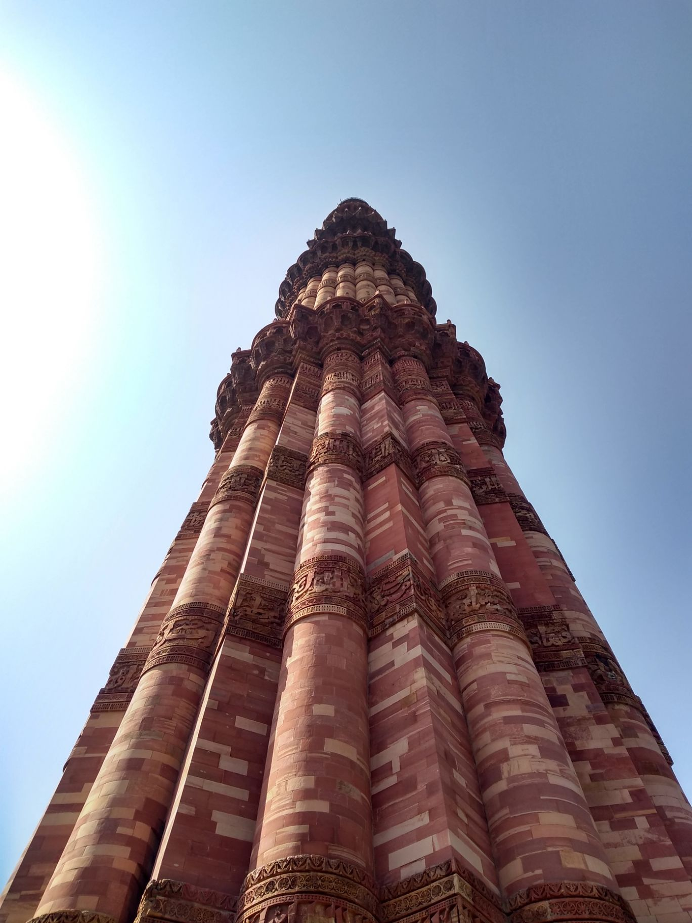 Photo of Qutub Minar By Surya
