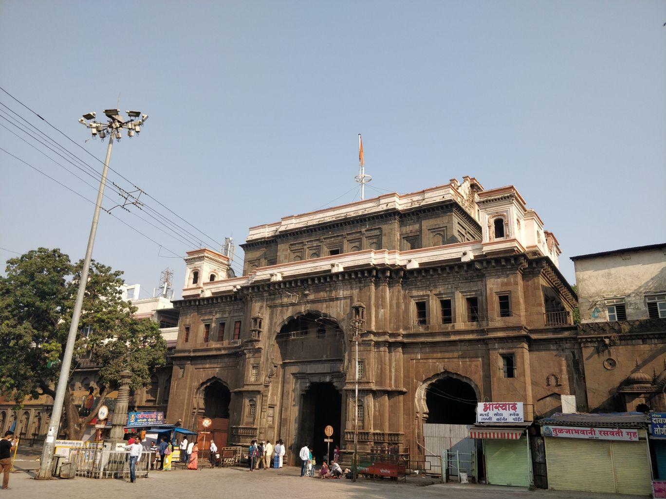 Photo of Kolhapur By vimal chavda