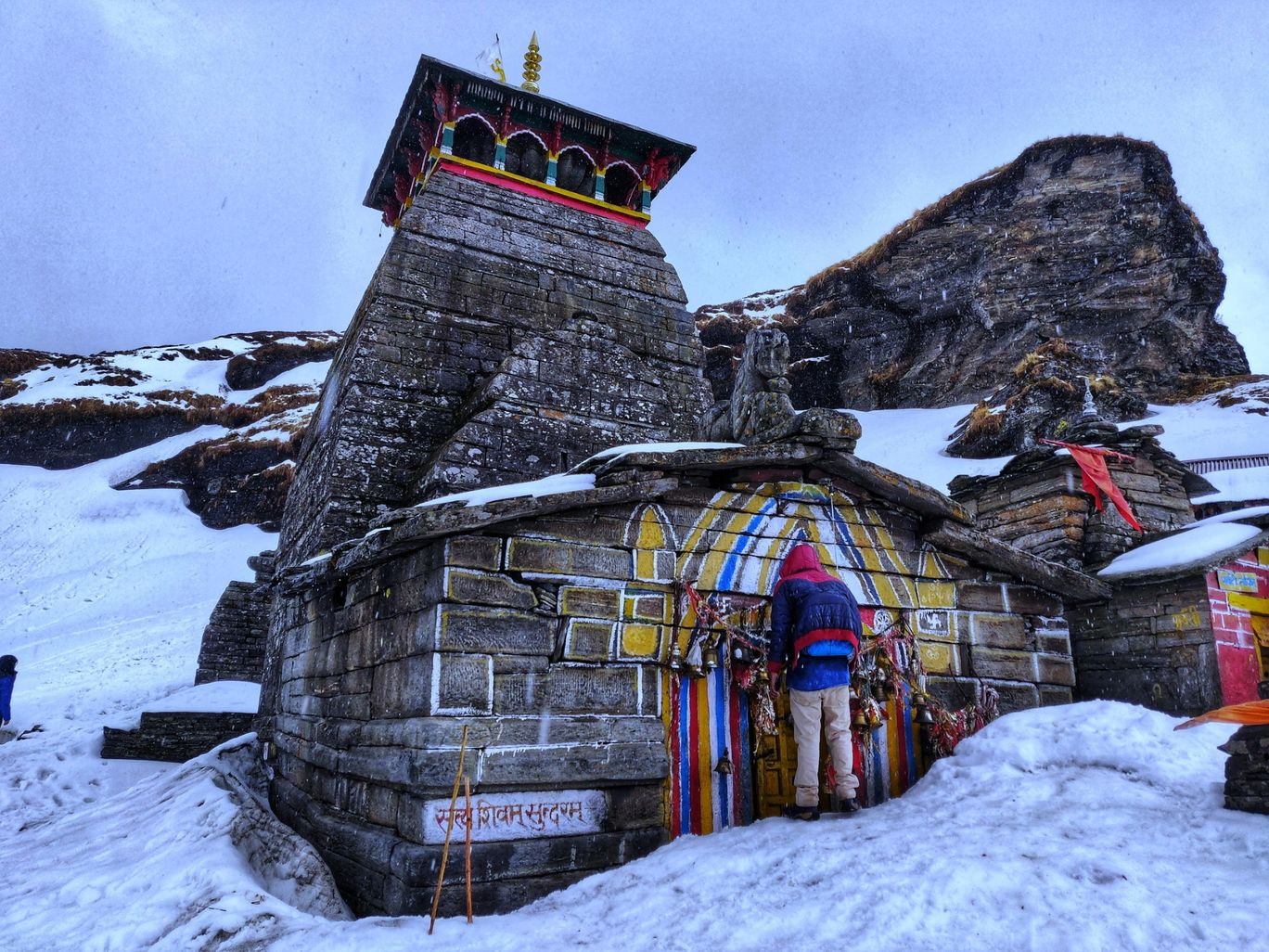 Photo of Tungnath By Reshpooran