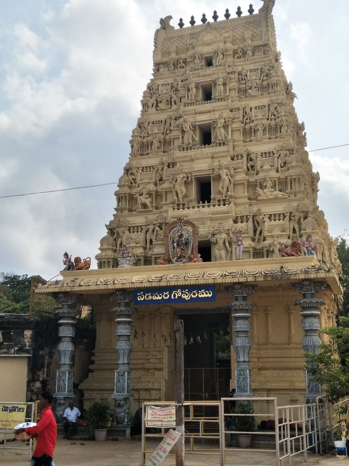 Photo of Dwaraka Tirumala By Mahesh Gorijavolu