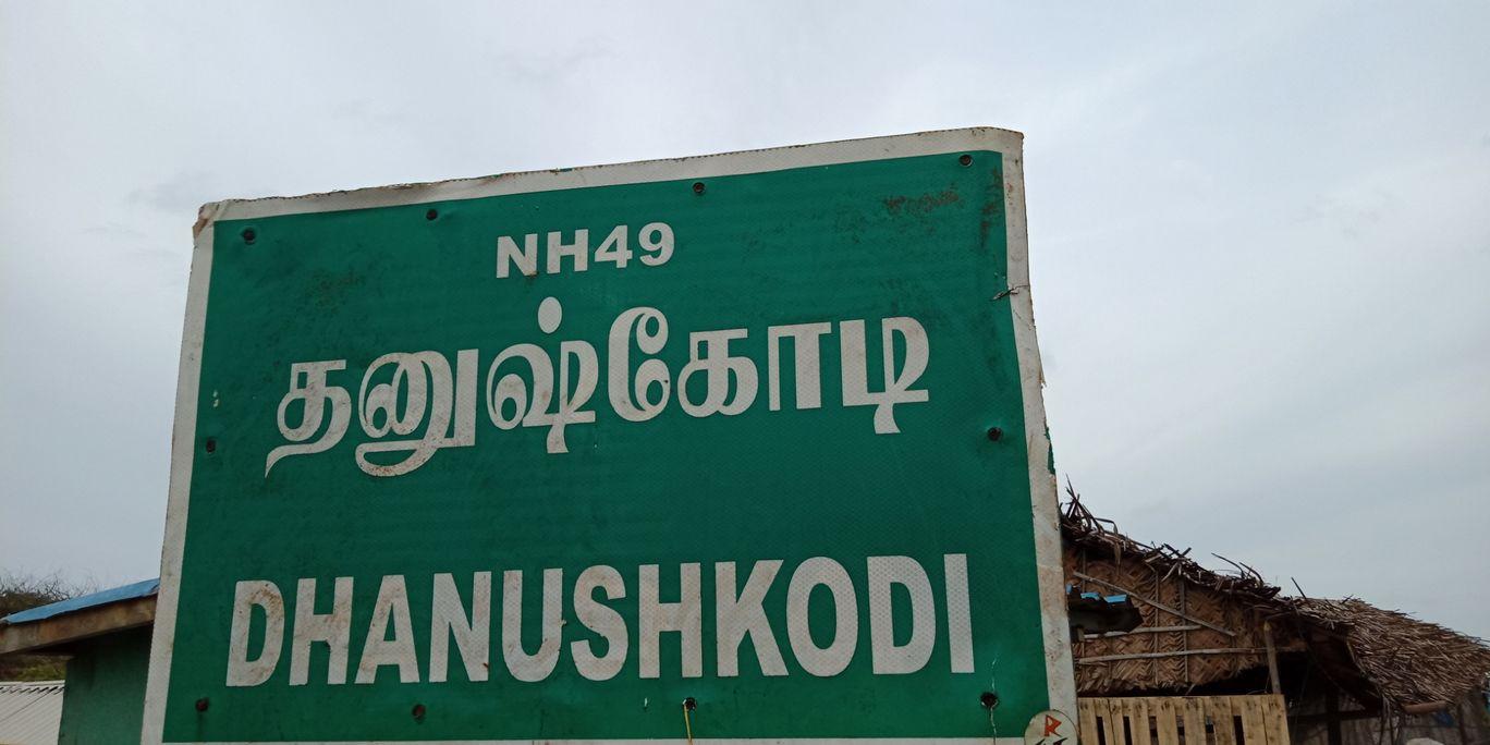 Photo of Dhanushkodi By Muhammed Niyas