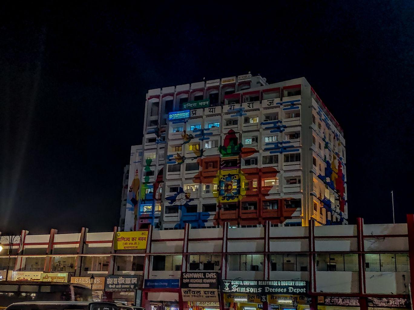 Photo of Prayagraj By Amit Singh