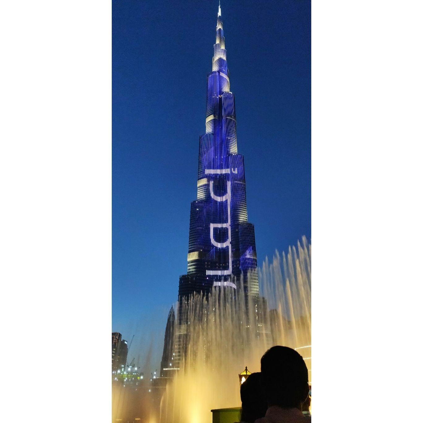 Photo of Dubai - United Arab Emirates By Ramya