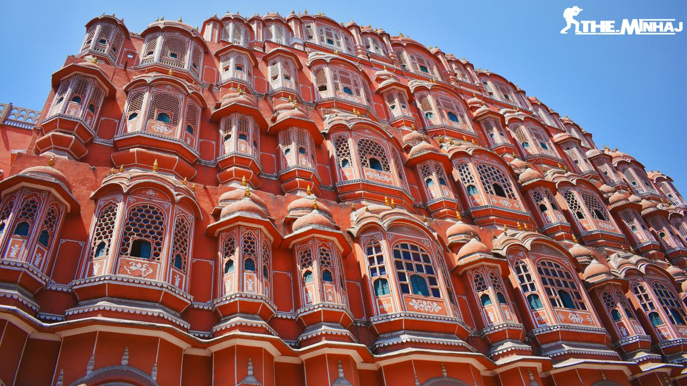 Photo of Hawa Mahal Road By Minhaj khan
