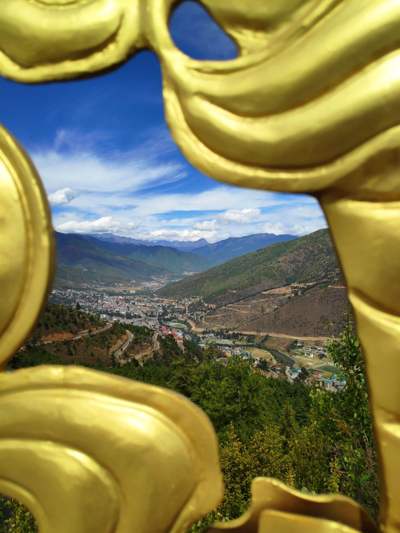 Photo of Bhutan By Sandeep Sreedhar