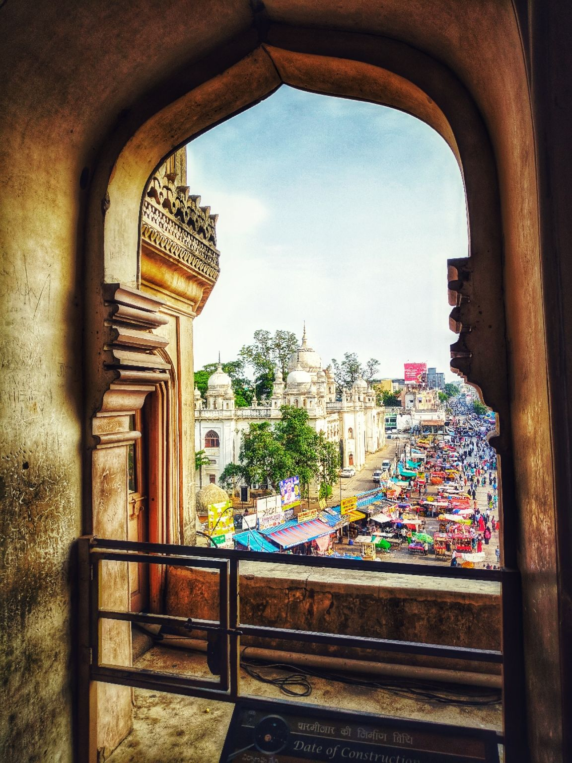 Photo of Charminar By harshad mhatre