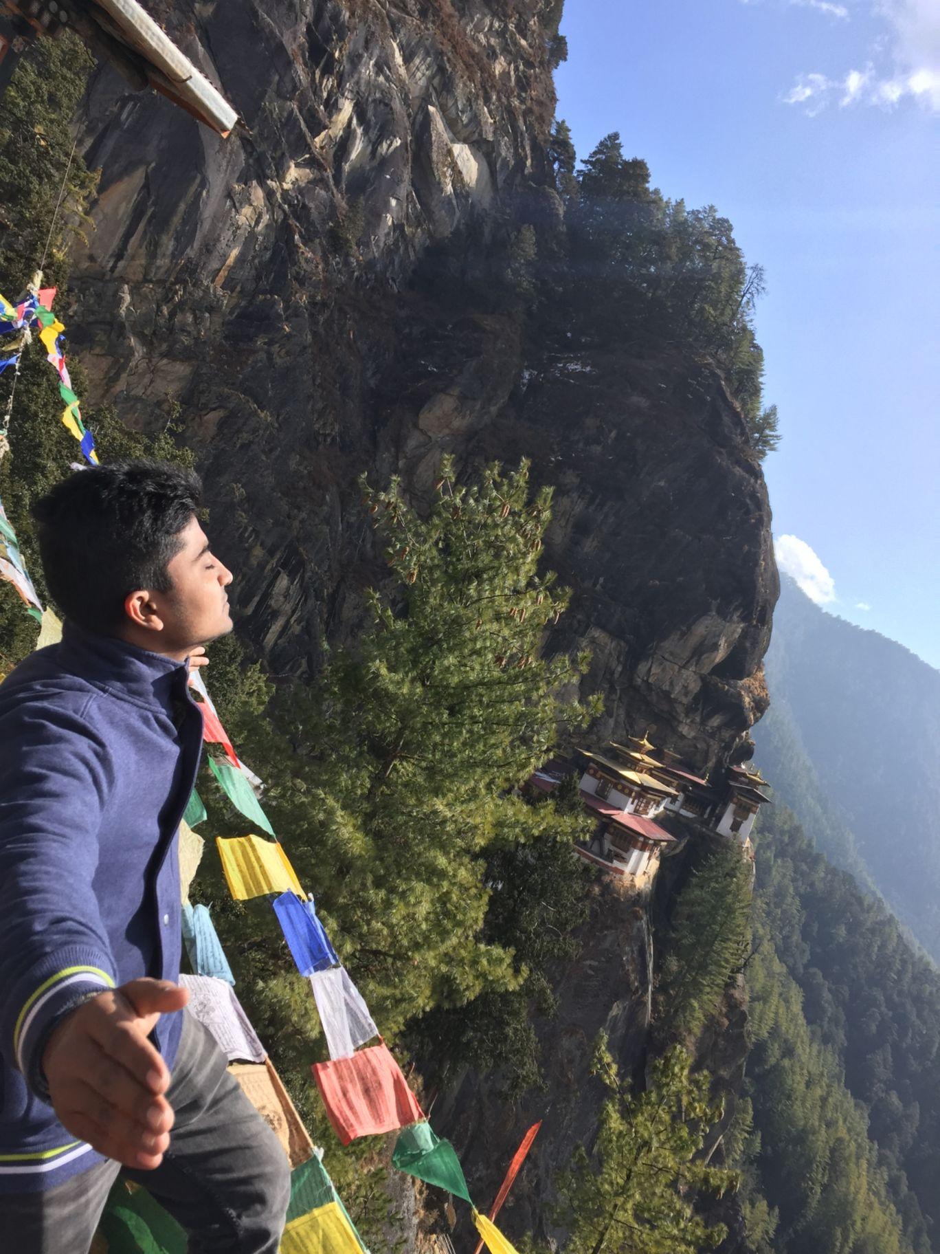 Photo of Bhutan By Al- Zaim