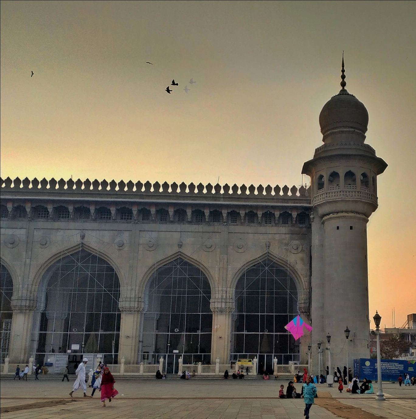 Photo of Charminar By Anwar Hussain