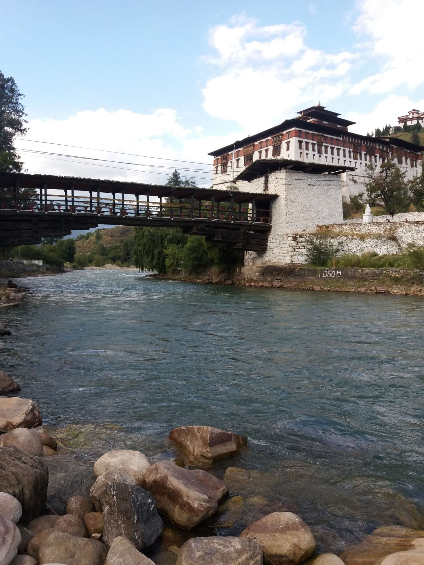 Photo of Bhutan By Shanmuga Priya