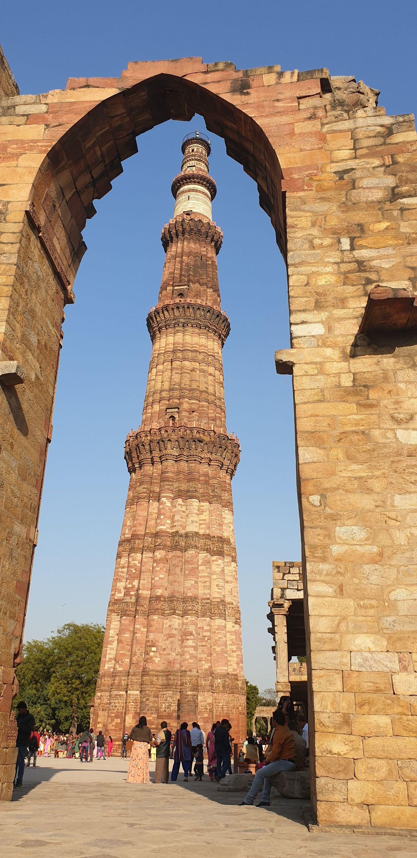 Photo of Qutub Minar By Shivam Kumar Dubey