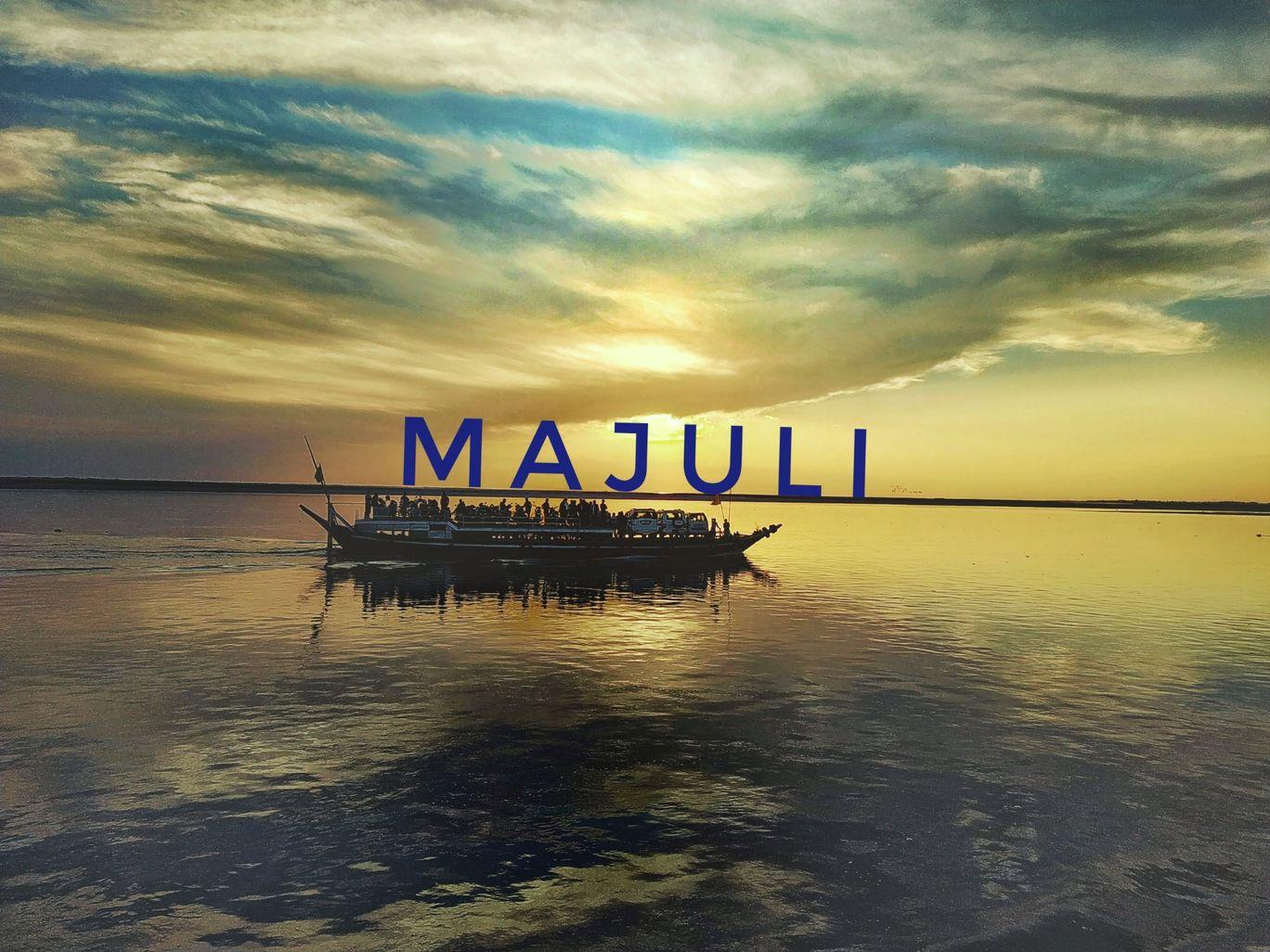 Photo of Majuli By Rohit Saikia