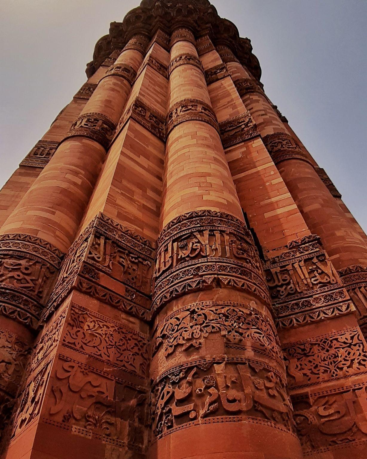 Photo of Qutub Minar By Sai Shilkar