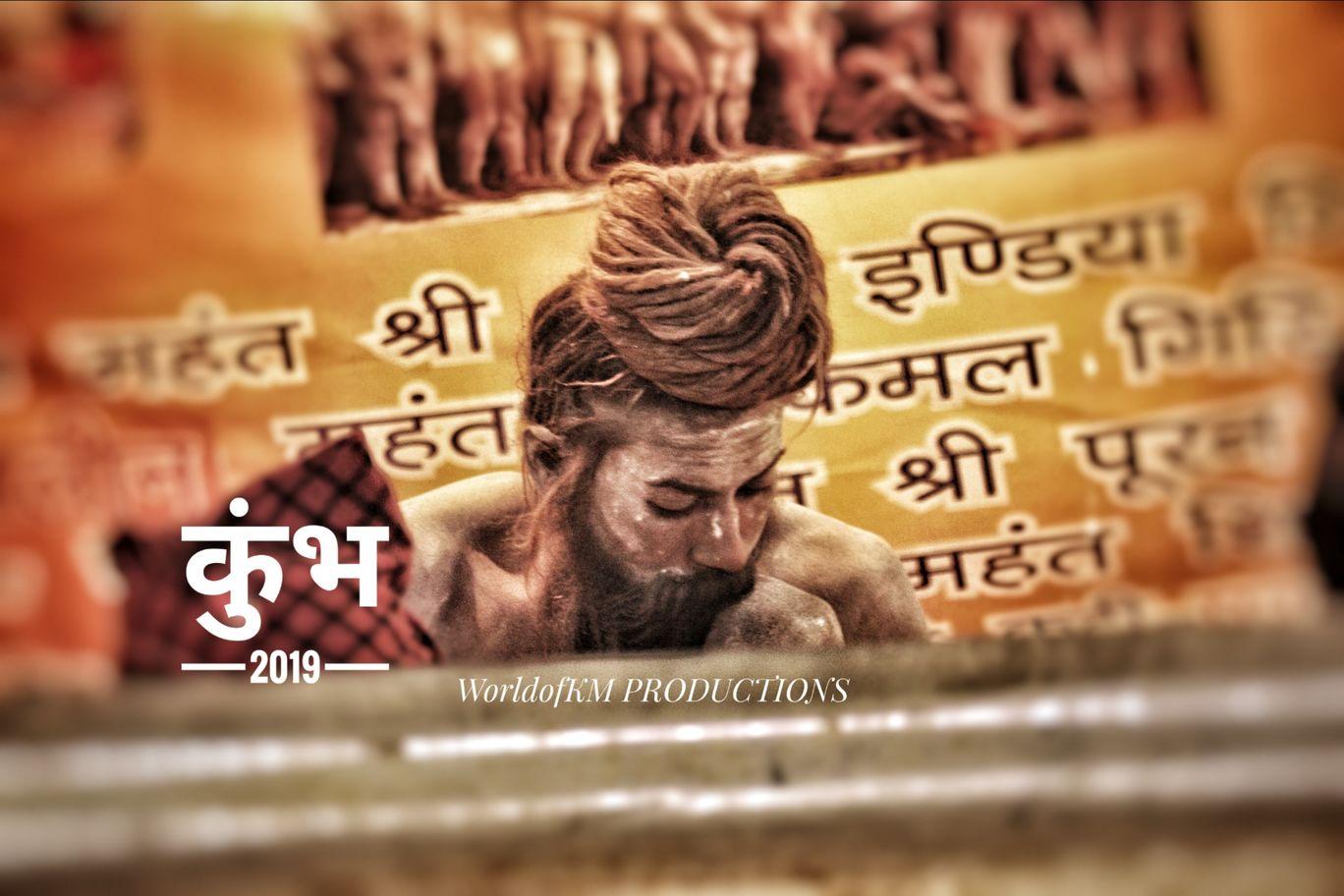 Photo of kumbh mela 2019 By Kamlesh Mandriya