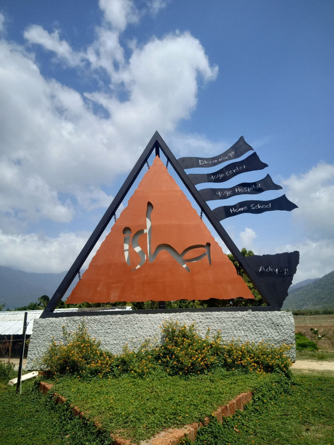 Photo of Isha Yoga Center By Jyothir Adithyan