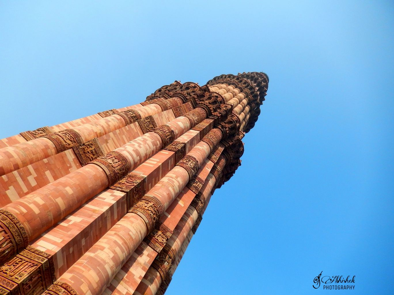 Photo of Qutub Minar By Kumar Abhishek