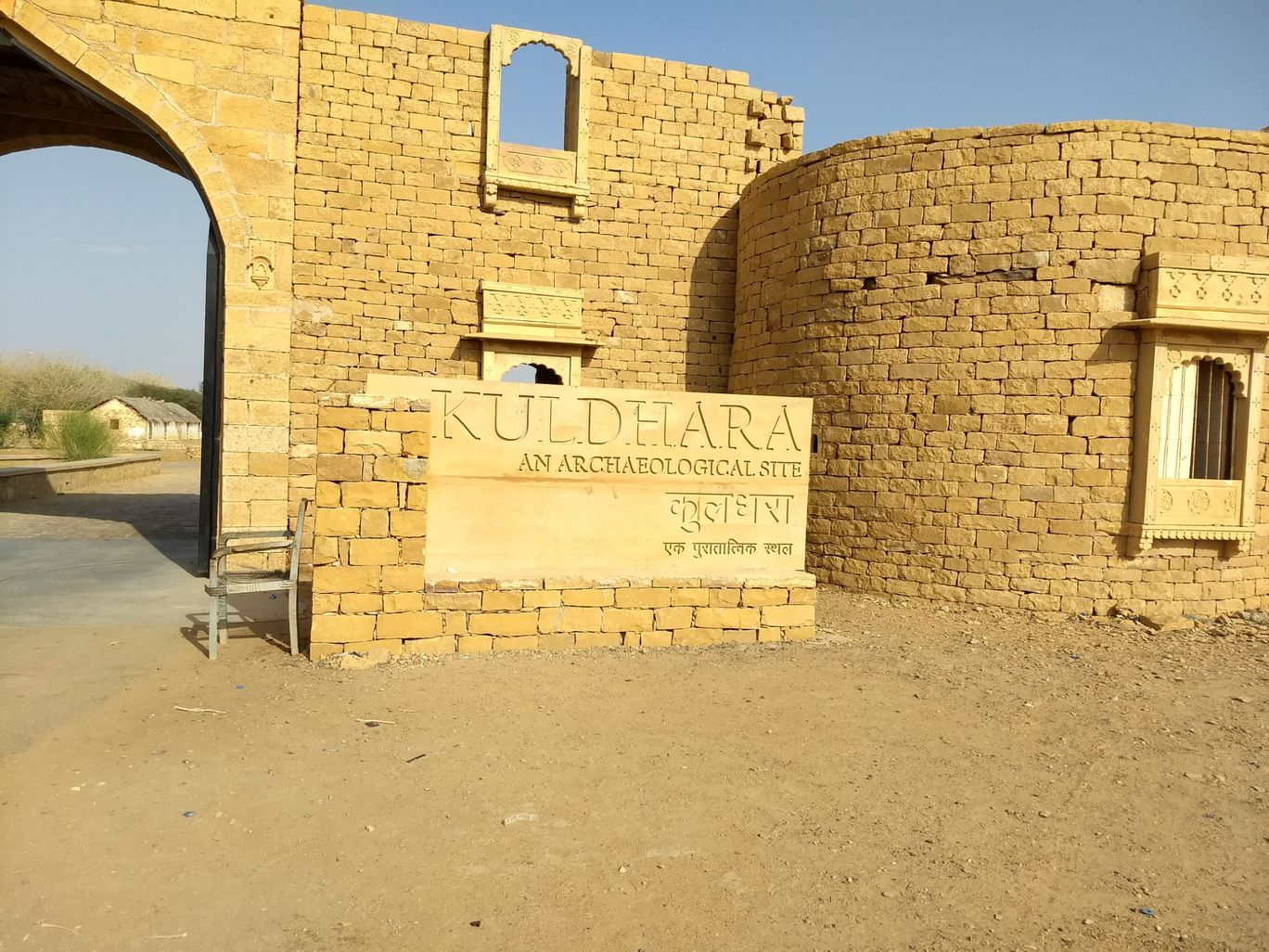 Photo of Kuldhara Heritage Village By Avinash Chouhan