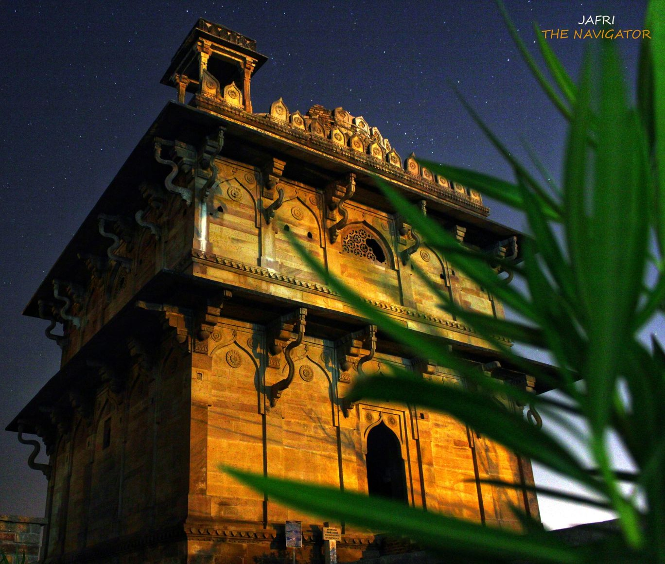 Photo of Shahzadi Ka Rauza By Chanderi Madhya predesh.