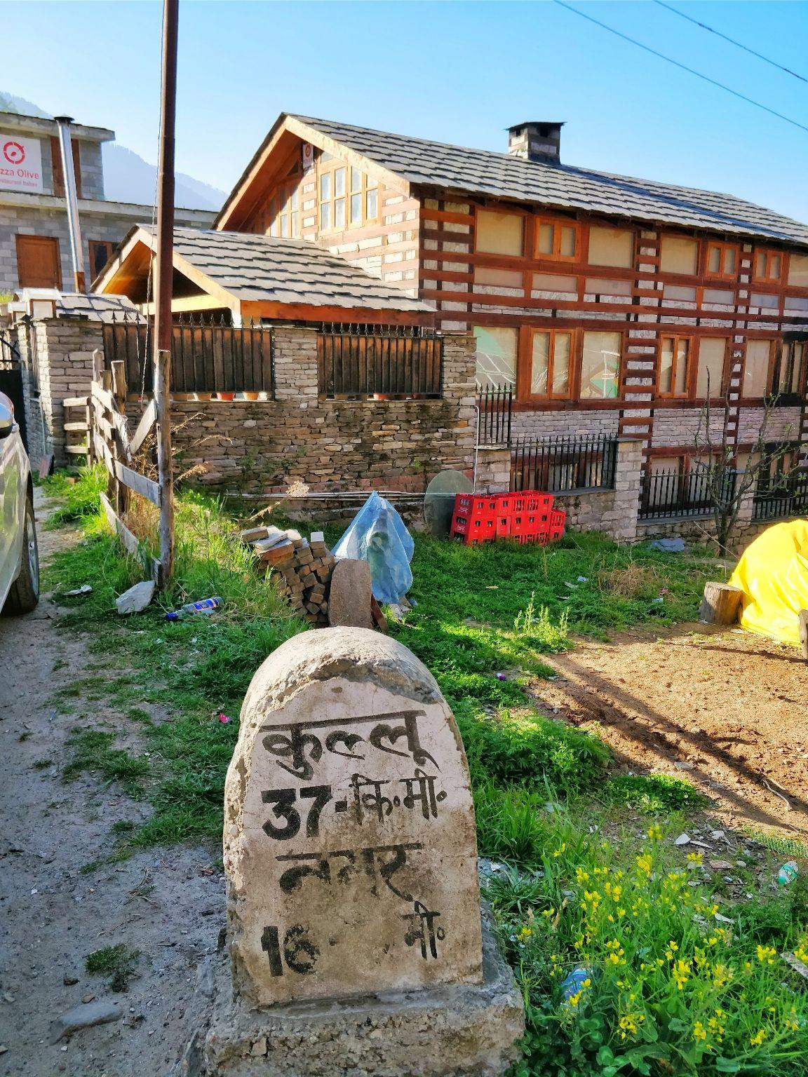 Photo of Himachal Pradesh By arpan patel