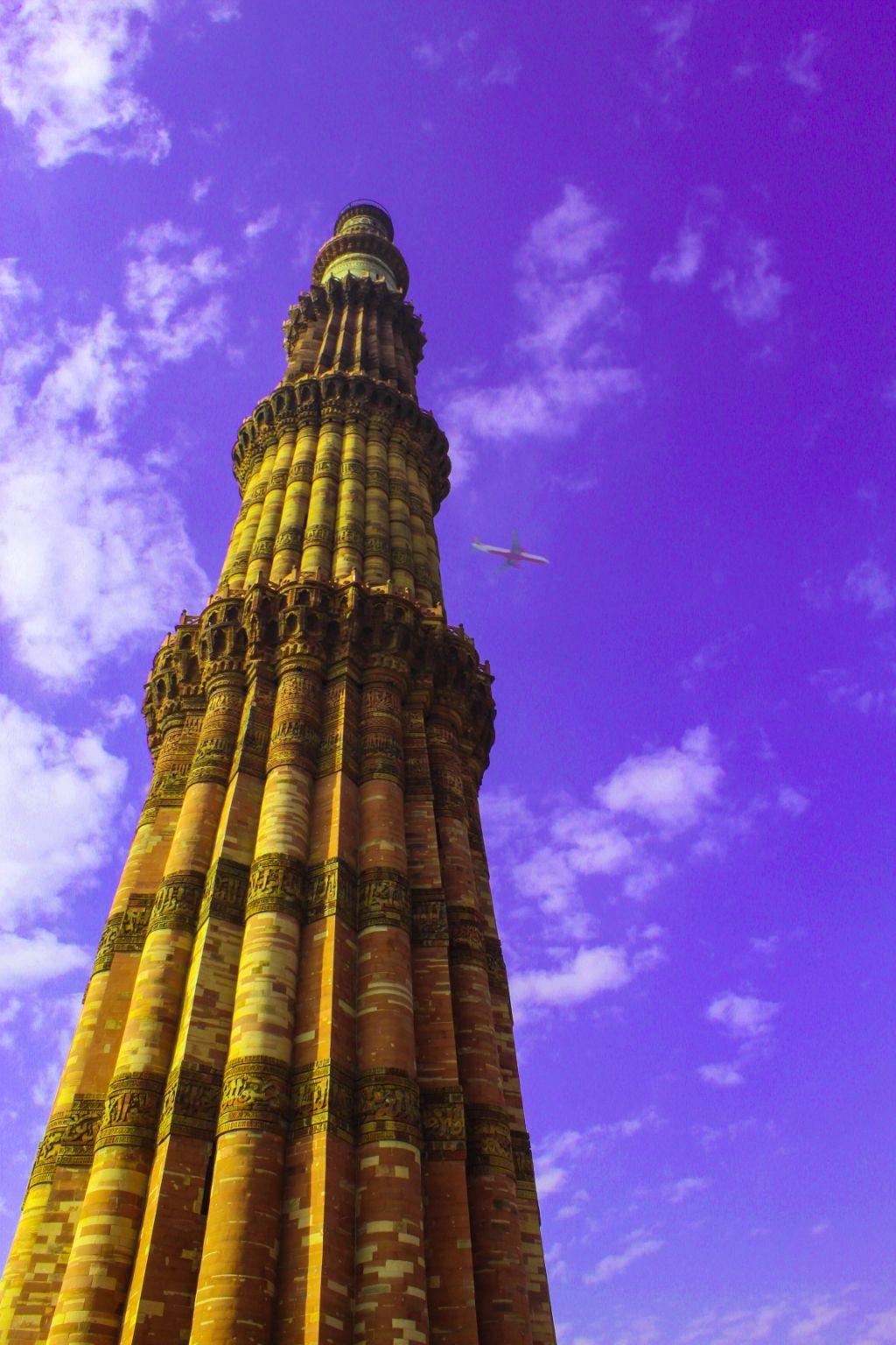 Photo of Qutub Minar By Neel Banerjee