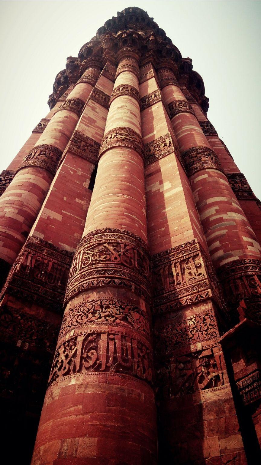 Photo of Qutub Minar By arshit tyagi