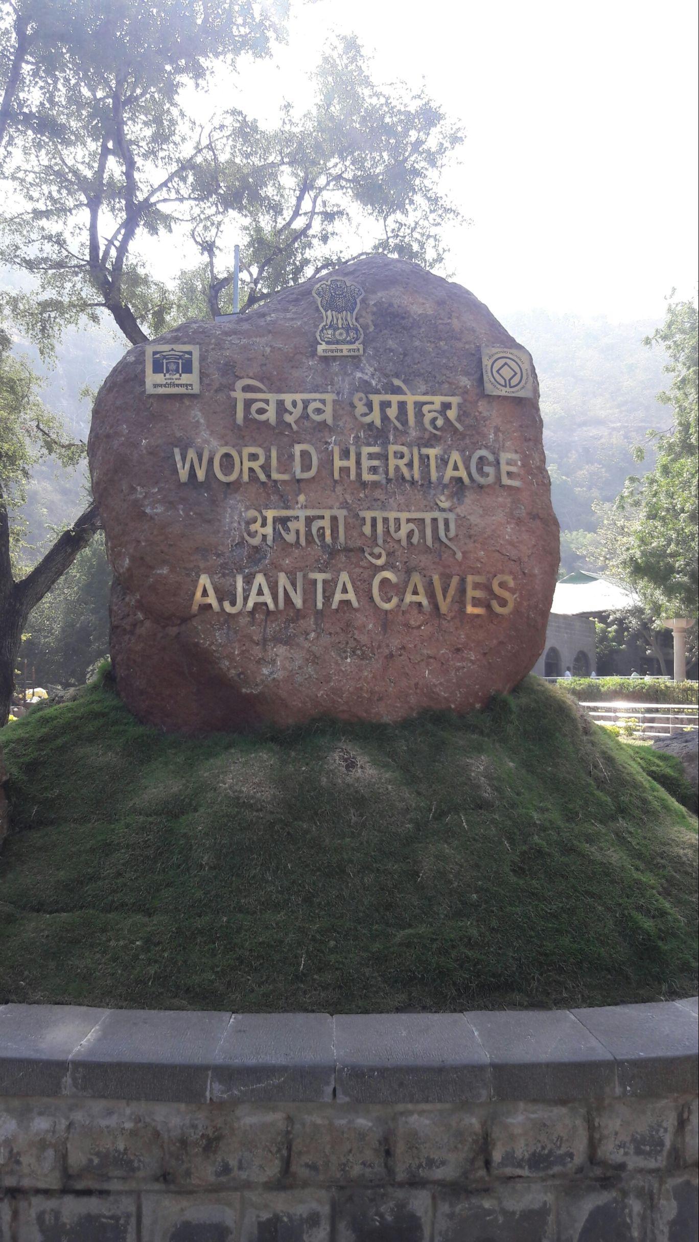 Photo of Ajanta caves By Kshitij