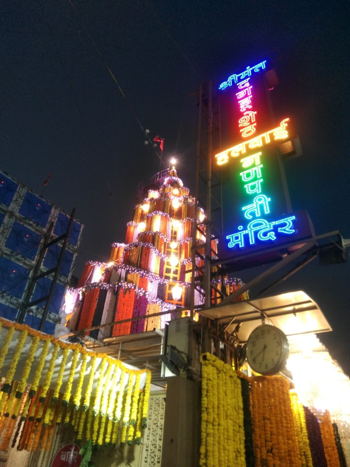 Photo of Shreemant Dagdusheth Halwai Ganpati Temple By Traveller @j!t