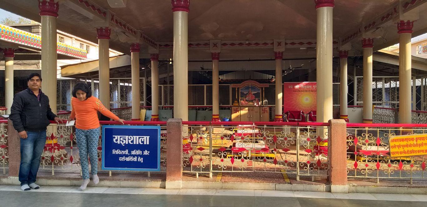 Photo of Shantikunj Gayatri Parivar By shalini sharma