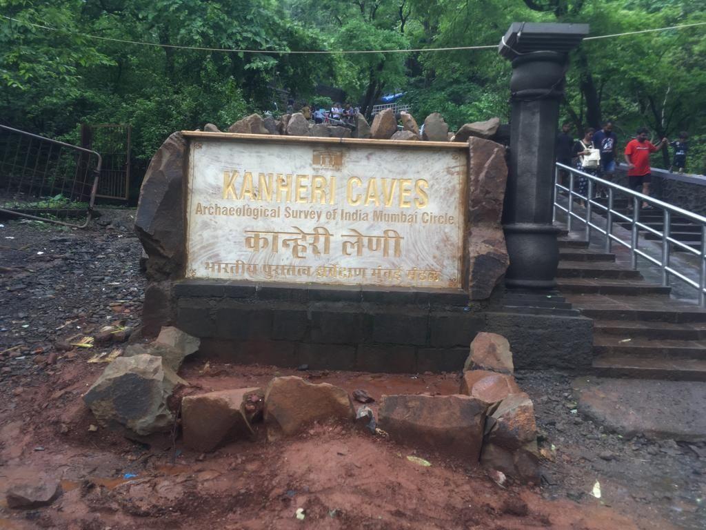 Photo of Sanjay Gandhi National Park By Sameer Pawar