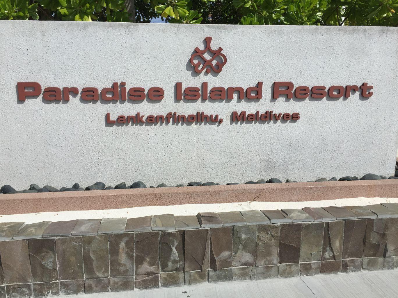 Photo of Paradise Island Resort By Tulika Todi
