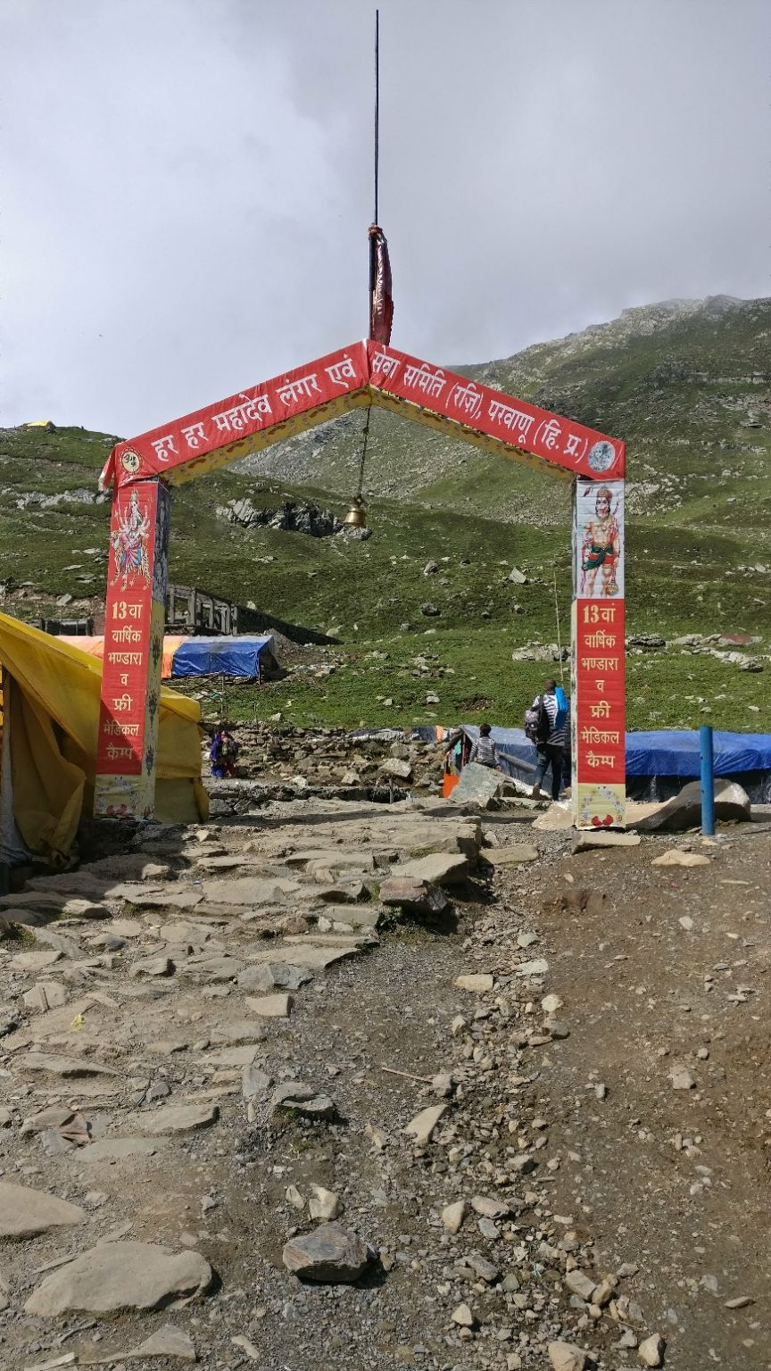 Photo of Manimahesh Yatra By Seema Tharangzag