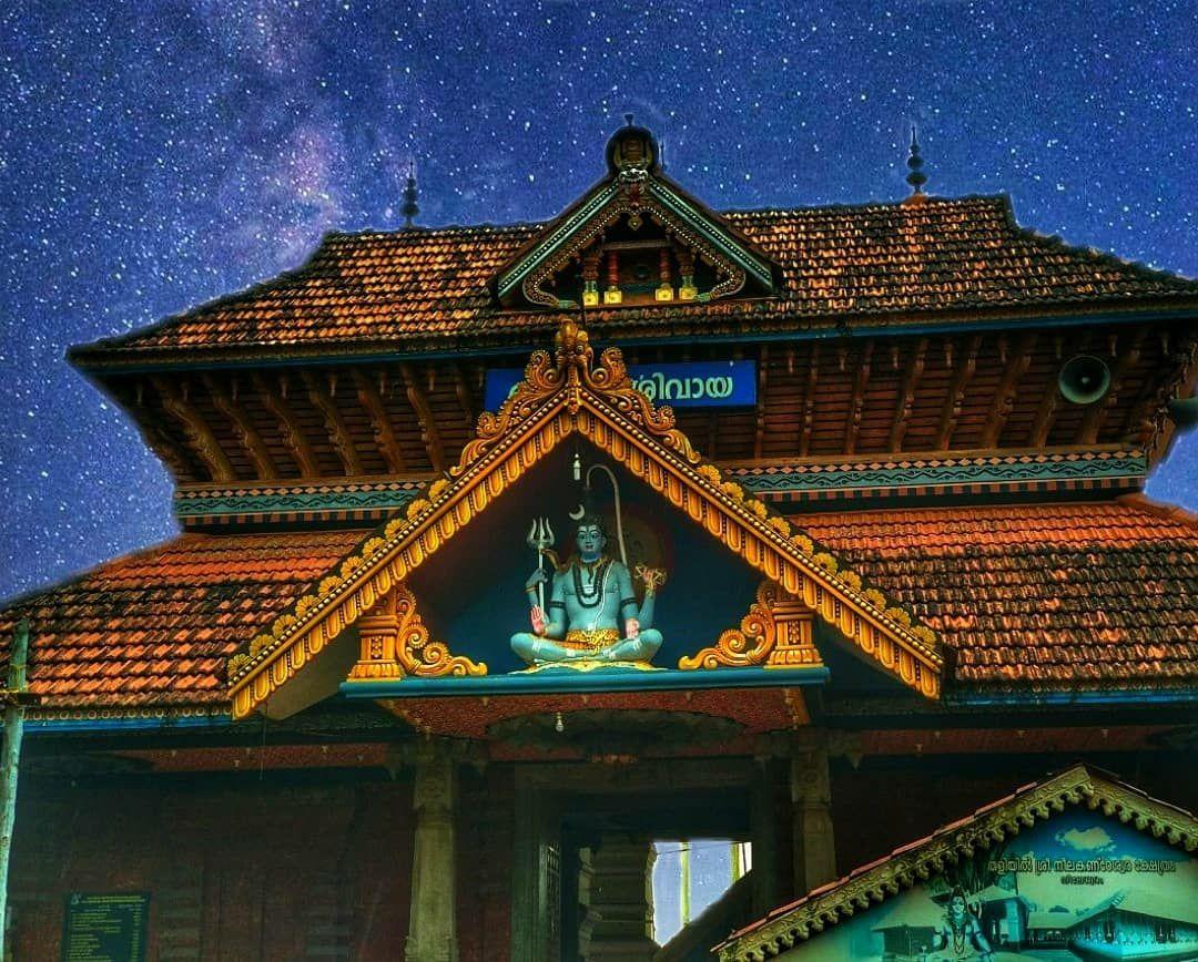 Photo of Thaliyil Shiva Kshetram