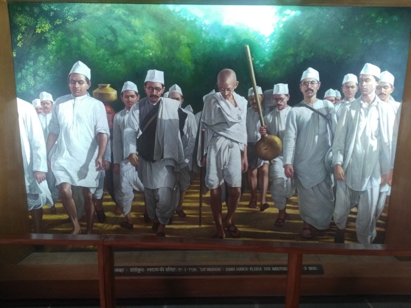 Photo of Sabarmati Ashram By Ayushi Shrivastava