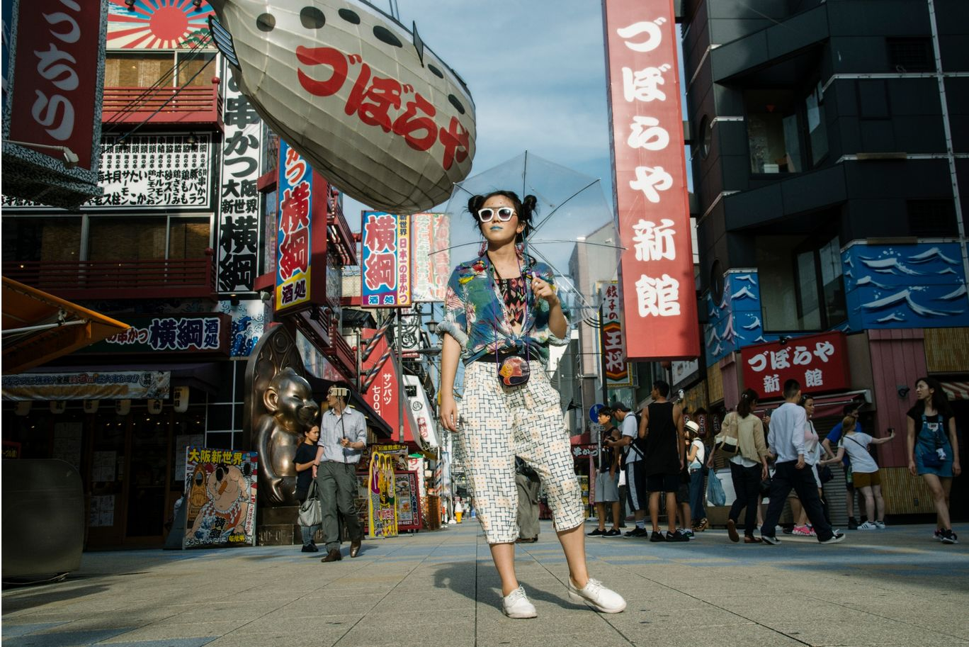 Photo of Osaka By Mukul Bhatia