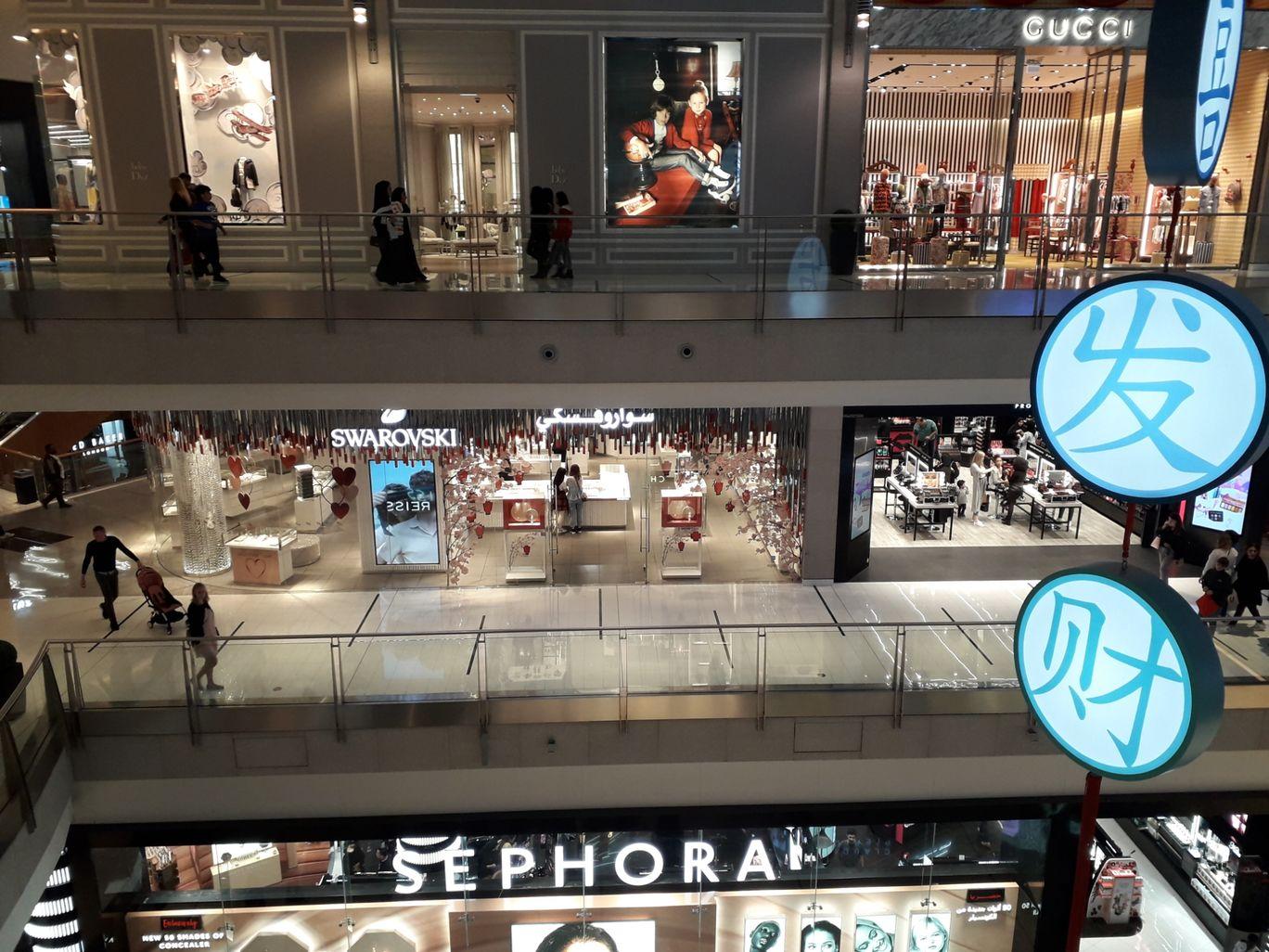 Photo of Dubai Mall - Dubai - United Arab Emirates By Mansur Vajihi