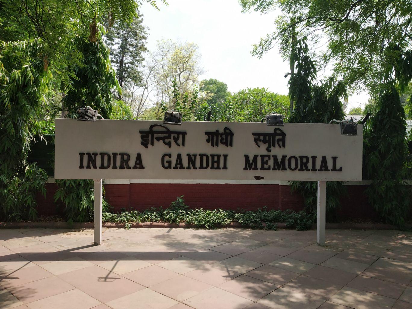 Photo of Delhi By Roseferns30