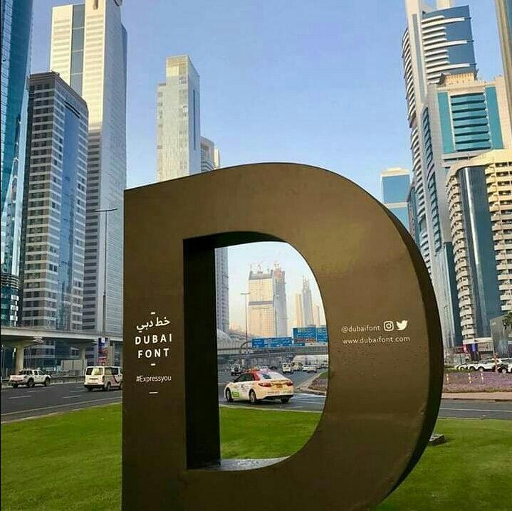 Photo of Dubai - United Arab Emirates By Music se Drama tak