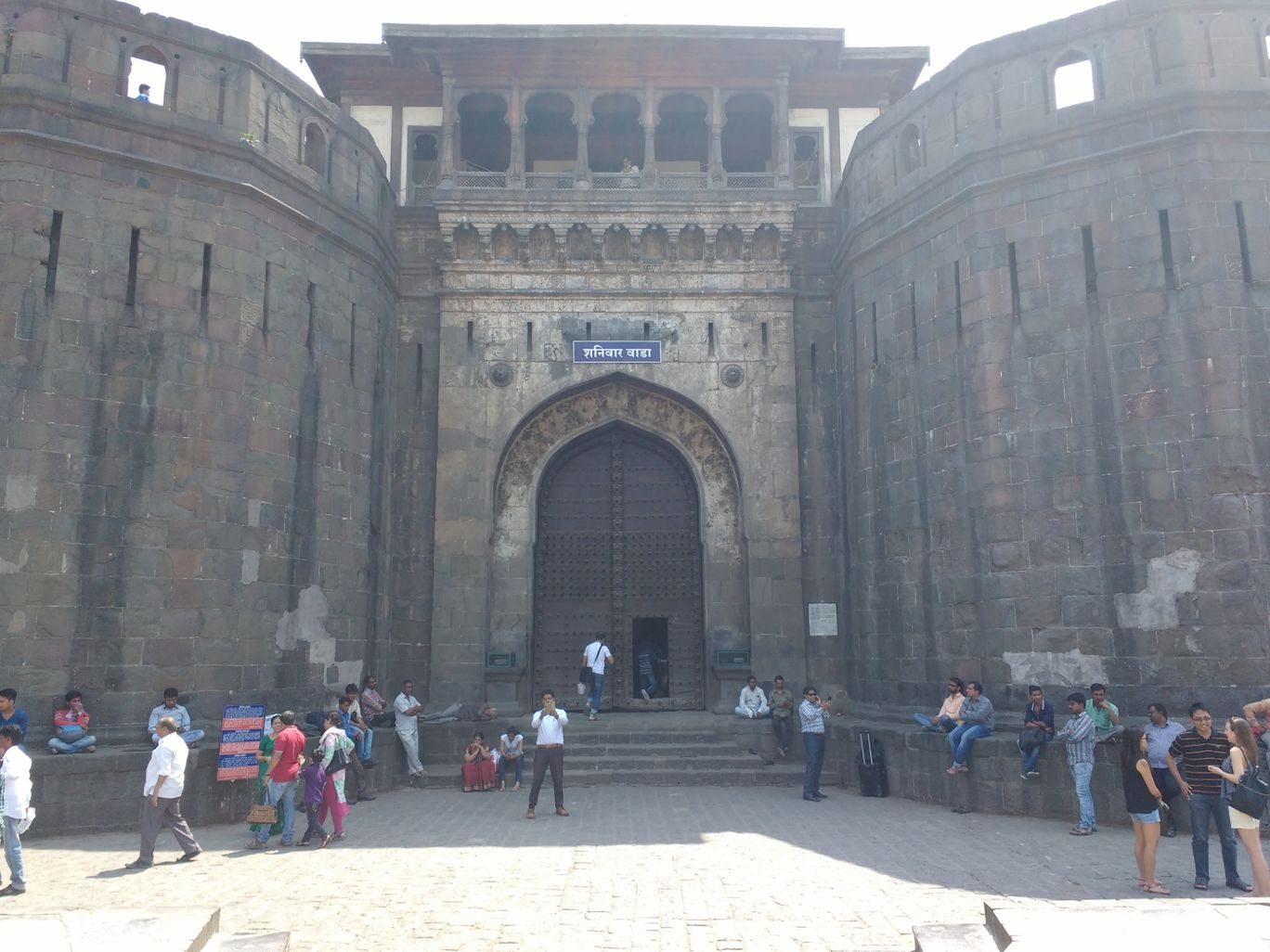 Photo of Shaniwar Wada By One For The Soul