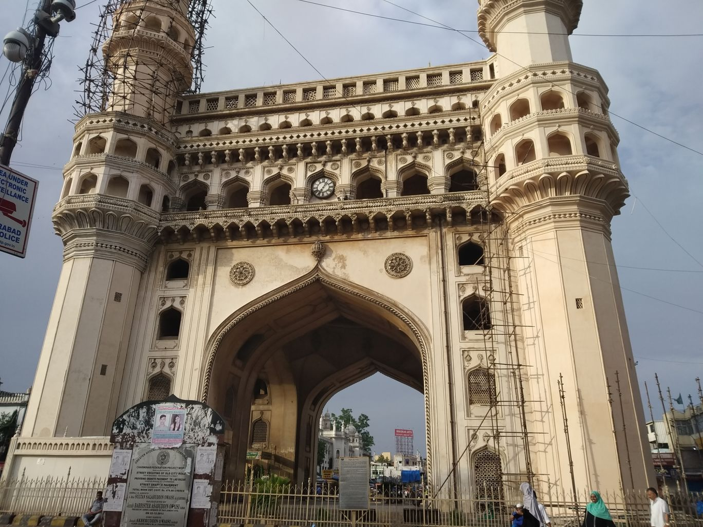 Photo of Charminar (Old City) By Aman Khandelwal